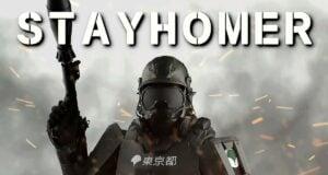 """""""Stayhomer"""", neues Spiel für Windows PCs; Bild: Startbild Youtubevideo"""